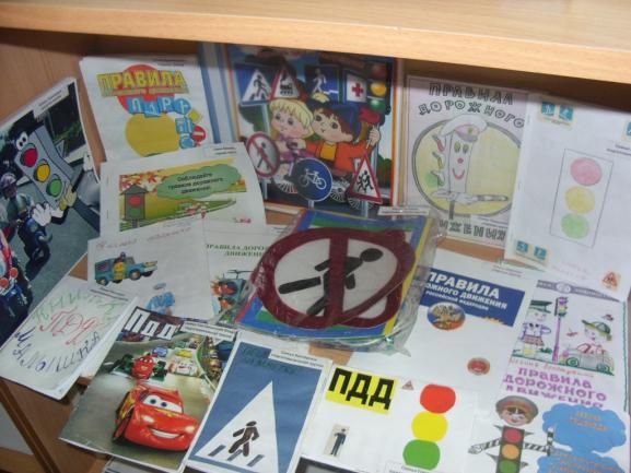 Книжки малышки по пдд фото
